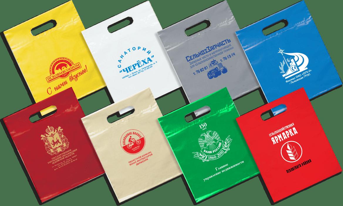 Парню новый, пакеты и открытки с логотипом